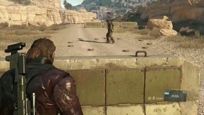 Metal Gear Solid Photo