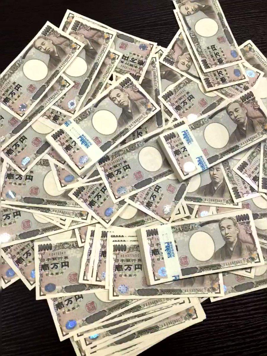 こっそりと現金調達しよう?カード現金化の利用は、誰にも知られたくない人にとっては最適です。#お金 #金策 #即日 #融資  #金欠 #クレジットカード #借金 #融資案件 #資金調達 #現金化 #投資資金 #スロット