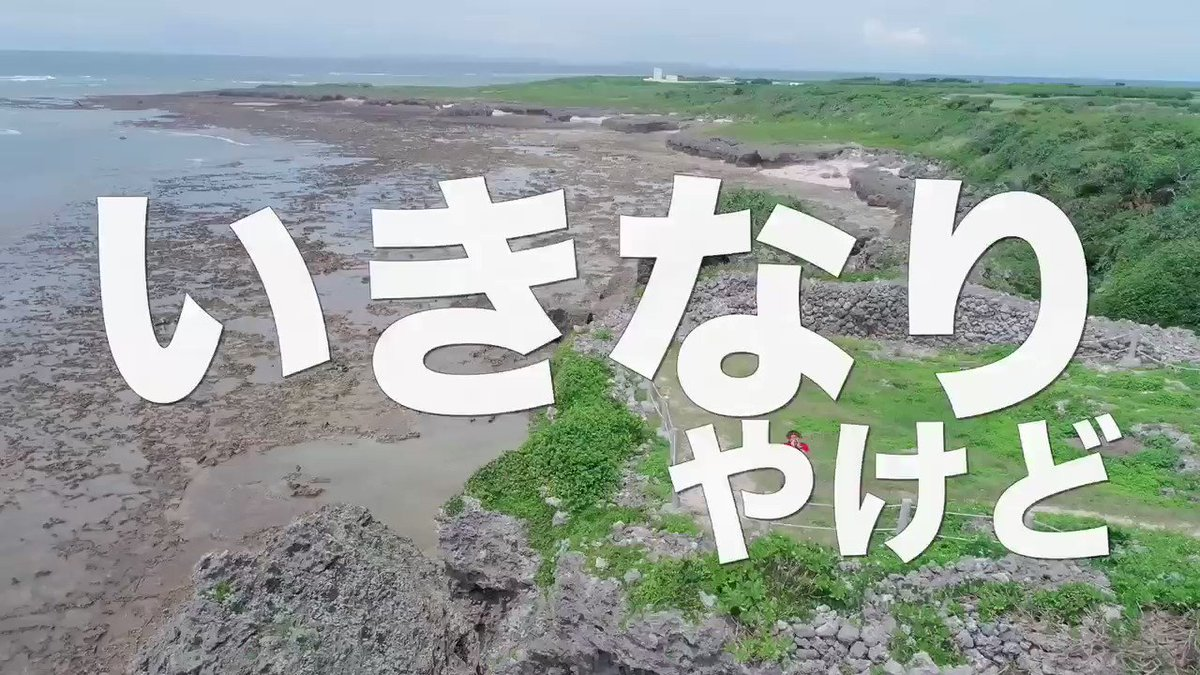 長崎県の石木ダム建設に一言①民意無視で強硬に推し進める、説明不足、利権のかほり。日本の問題をギュッとしたようなこの問題にせやろがいおじさんが叫びました。#せやろがいおじさん#拡散希望