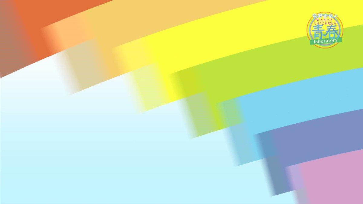 【DVD 8月16日発売】牧野由依の大人だっていいじゃない!青春laboratory DVD Vol.2出演:牧野由依 金子真由美 佳村はるか 渡部優衣本編未公開シーンの特典映像付き▼予約受付中#青ラボ
