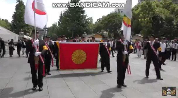令和元年 靖国神社台湾からの大勢参拝者