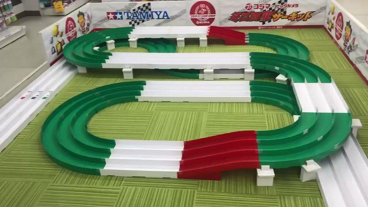 タミヤ ミニ四駆特別企画商品 ネオトライダガーZMC カーボンスペシャル スーパーIIシャーシ 95508に関する画像14