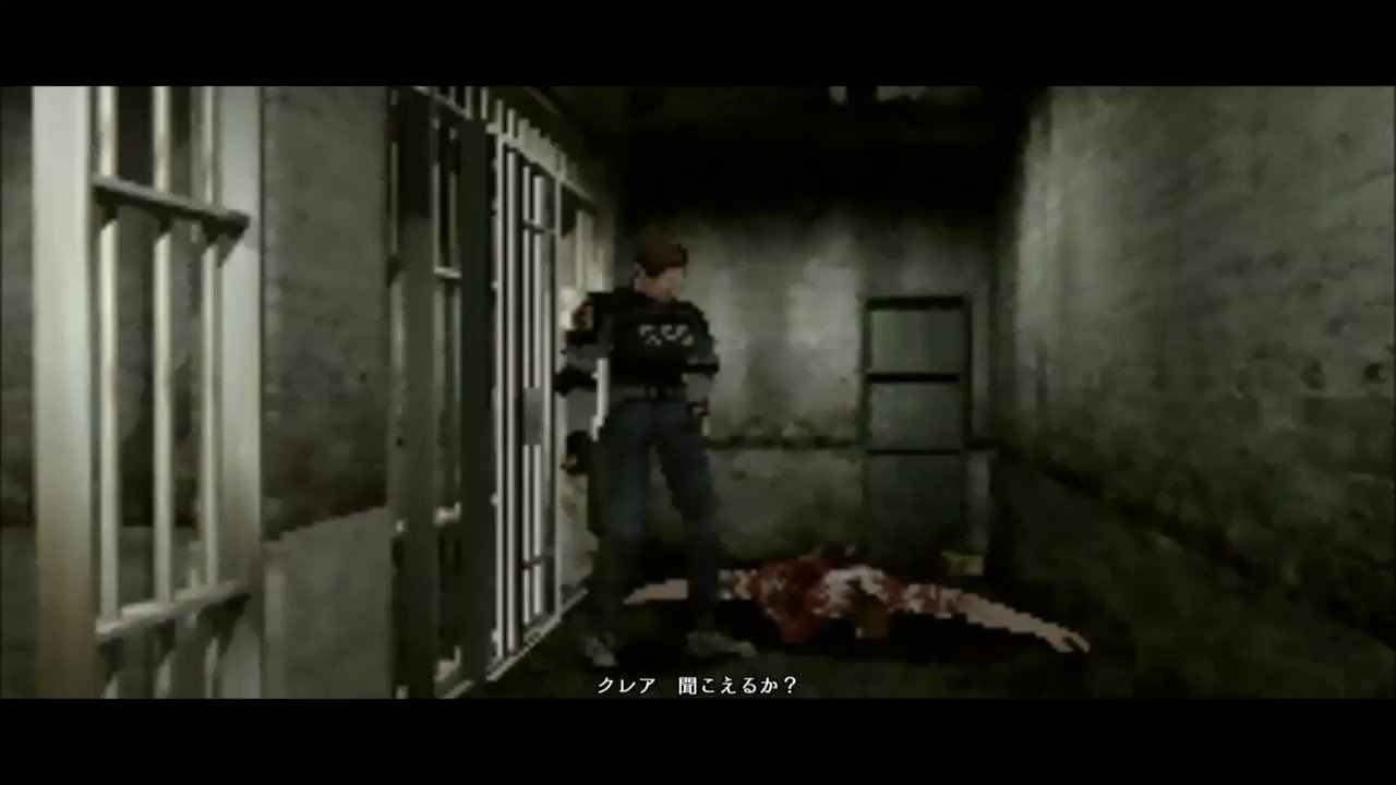 Resident Evil 2 Remake Crack CPY no Denuvo on Tagboard