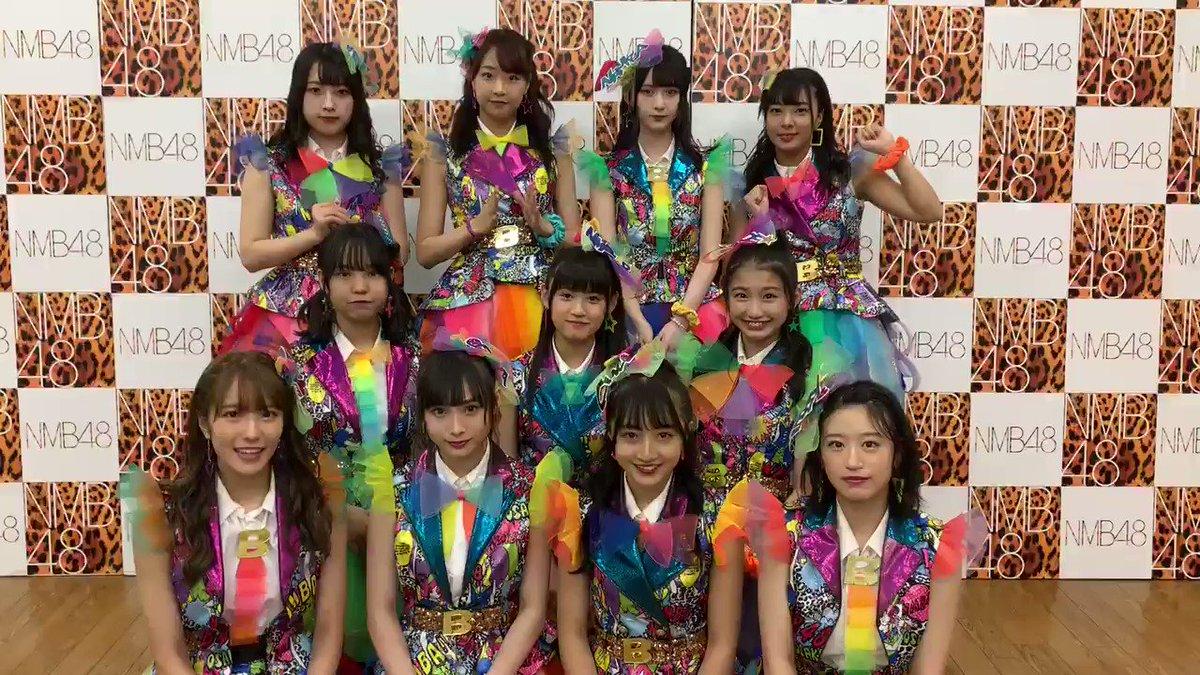 本日取材したばかりのNMB48チームBⅡの全メンバーインタビュー!〆切日過ぎてますが23日発売AKB新聞9月号にぶち込みます!1人お好み焼き終えた今夜は大阪で徹夜で執筆編集です💦Amazon生写真セットセブンネット生写真セット