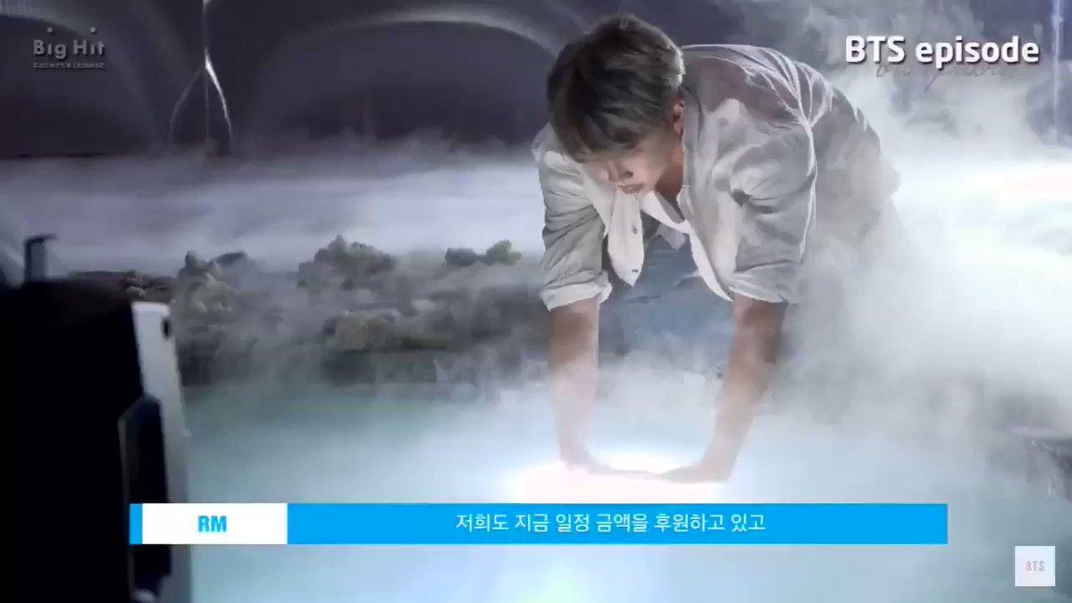 #RM #김남준 #NAMJOON @BTS_twt gorgeous gorgeous gorgeous 😍😍