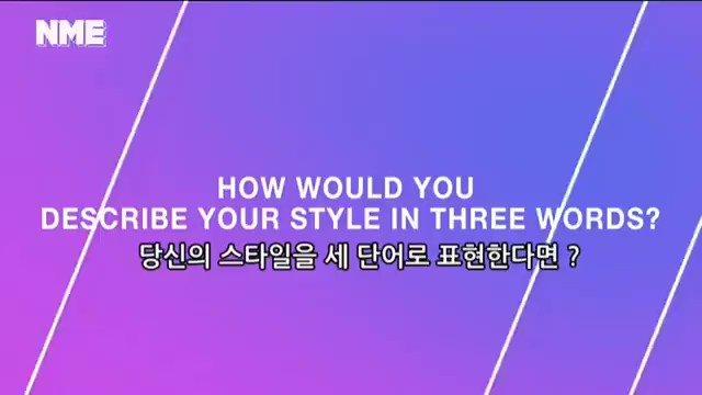 RT @hellokoook: 당신의 스타일을 세 단어로 표현한다면? ㅋㅋ이건 다시봐도 너무재미있네 지챠 #MTVHottest BTS @BTS_twt https://t.co/TiufWaJTAJ