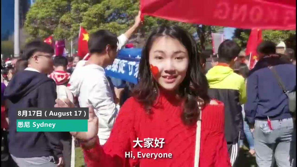 【愛國人士在悉尼舉行愛國護港集會 為一國兩制正名】17日,澳大利亞留學生與華人華僑在悉尼舉行愛國護港遊行活動,吸引大批愛國愛港人士前來參加。他們揮舞國旗,高唱國歌,為祖國發聲,為一國兩制正名!