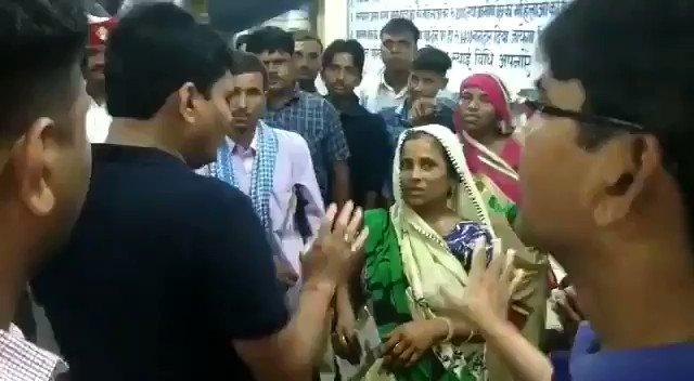 """""""चौथा बच्चा पैदा कर रही हो, शर्म नहीं आती!""""  ये हैं डीएम शाहजहांपुर के शब्द, प्रसव के लिए आयी एक महिला से, जिसकी मृत्यु हो गयी।  WHO की मानें तो उत्तर प्रदेश में हर दिन 830 गर्भवती महिलाओं की मौत होती है और  अधिकारी लेबर पेन में आयी महिला  को शर्मसार कर रहा है @myogiadityanath !"""