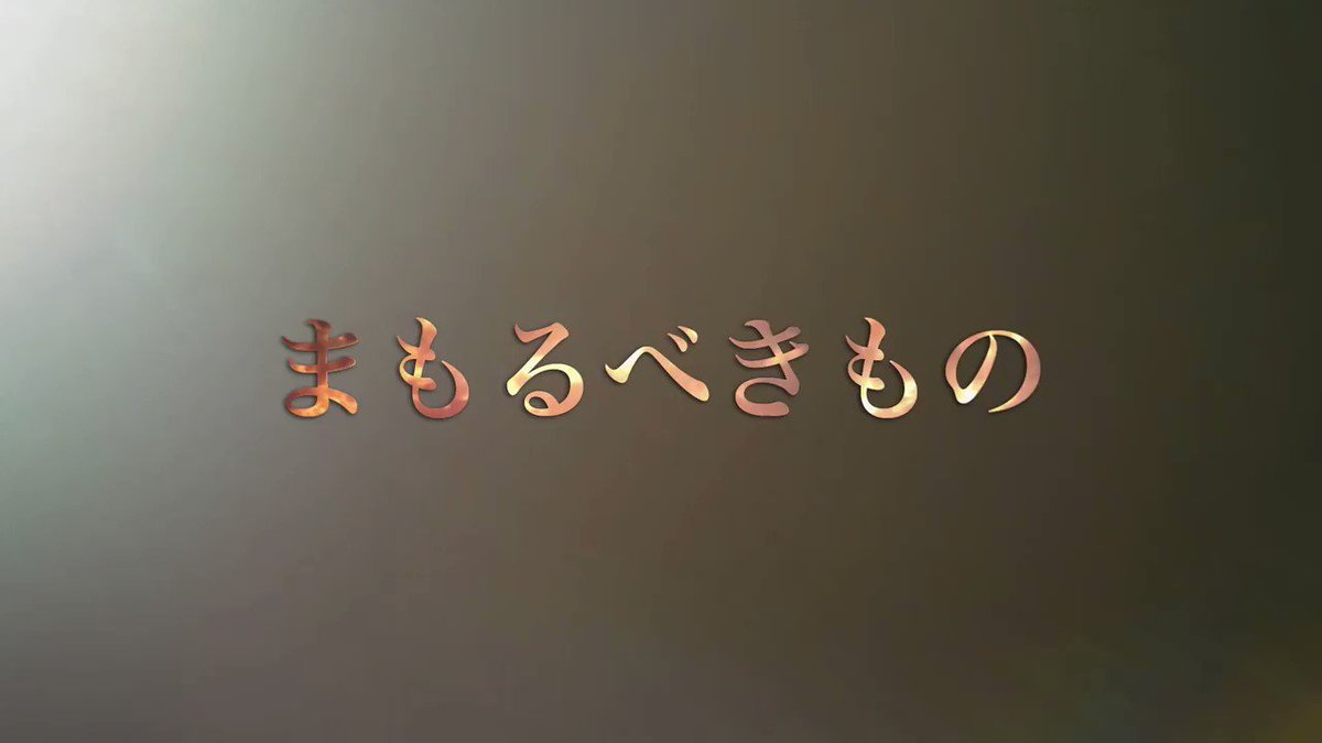 『Fate/stay night [HF]』第二章発売記念ビデオマスター版上映にご参加の皆さん、ありがとうございました!ufotable予約特典となる「アニメーションマテリアル2」の収録映像を一部お披露目させていただきました。本日は「まもるべきもの」より―ご予約、受付中です!