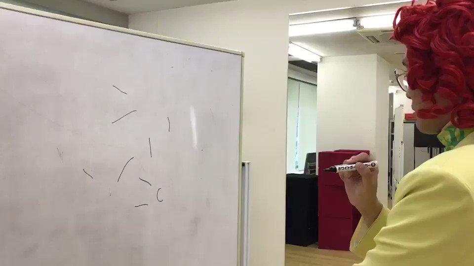 YouTube動画ちょい見せ。目隠しして適当に書いた線をドラゴンボールキャラにすっぞ!フルバージョンはYouTubeで→