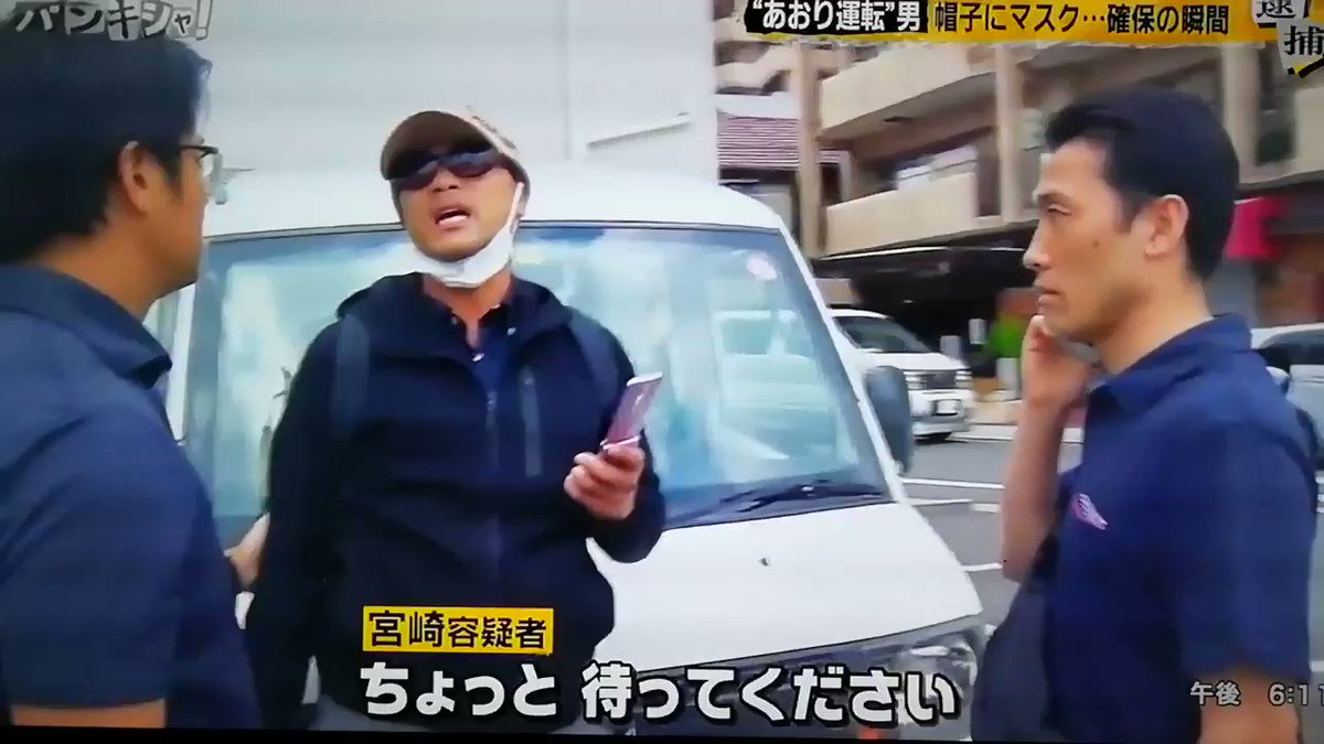 宮崎文夫 きもとさん