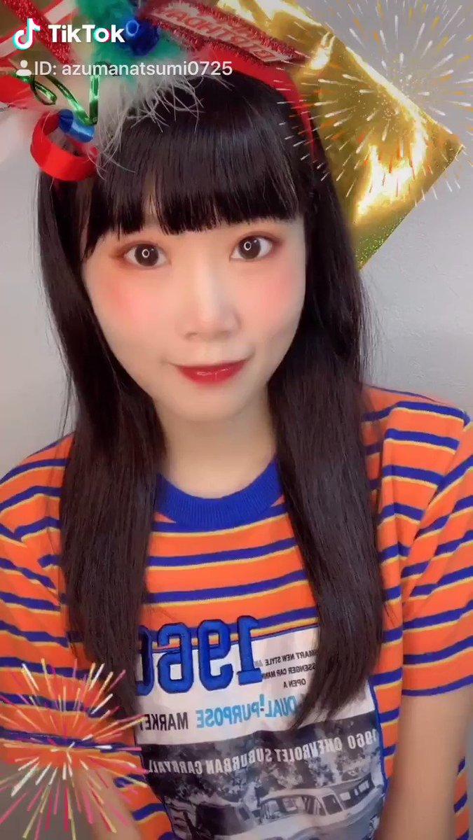 みんな夏らしい事した〜?🍉🌴🍉🌴✨BBQがめっちゃしたい😎😎😎#TikTok #尼崎のなつみかん▷▶︎