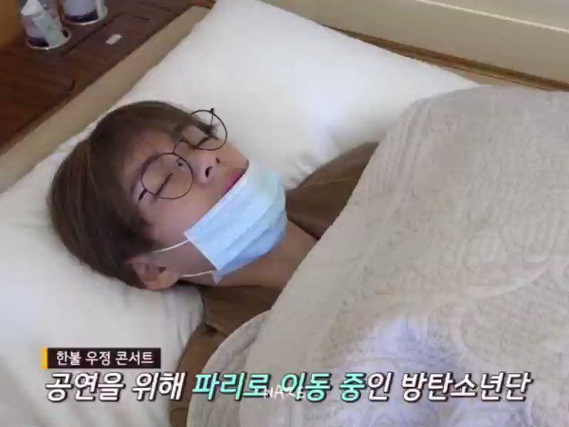Remember when jungkook said he couldn't sleep cus he was feeling anxious....but when he moved next to taehyung he fell asleep right away.... LITERALLY HIS SAFE PLACE 🥺