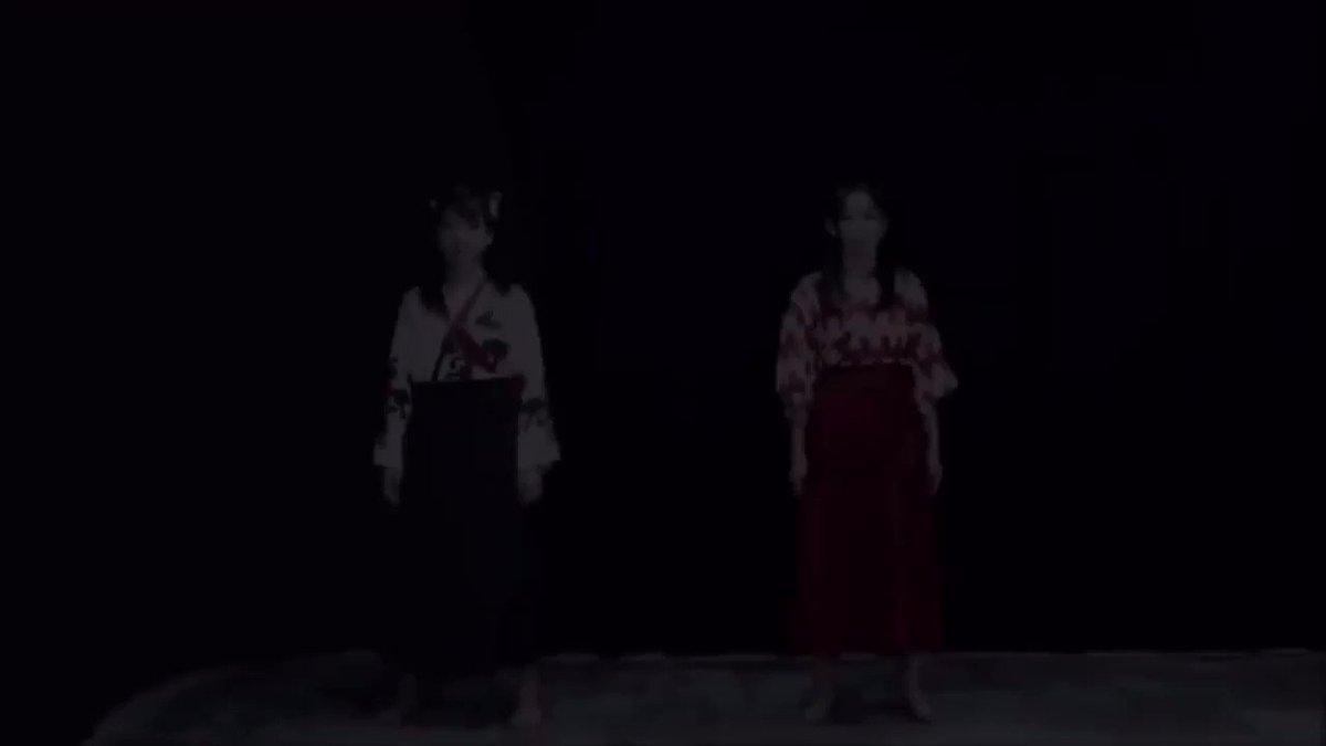 ☆新作投稿☆キュウビ御霊会ミステリヰ〜起承〜をえるみんさん(@ermine_11 )と踊らせていただきました✨衣装も可愛いし、えるみんさん素敵だし…幸せいっぱいの動画です(*´∀`*)#踊ってみた#拡散希望