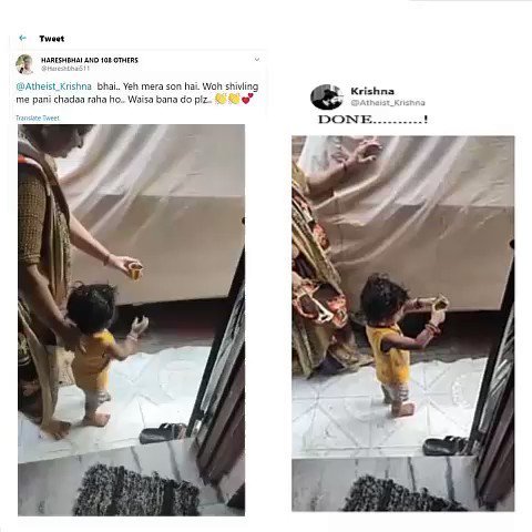 DONE............!