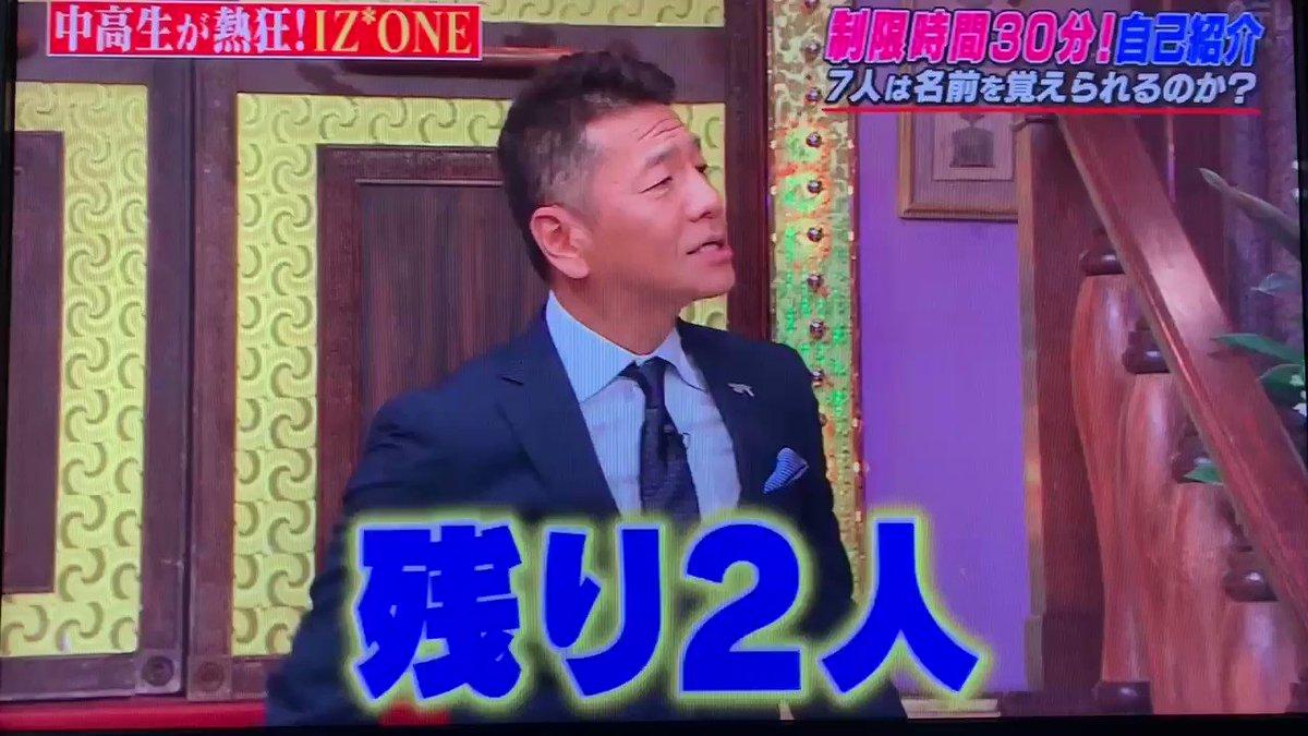 分別収集と弁護士笑った(笑)(笑)(笑)#しゃべくり007 #IZONE#イチェヨン
