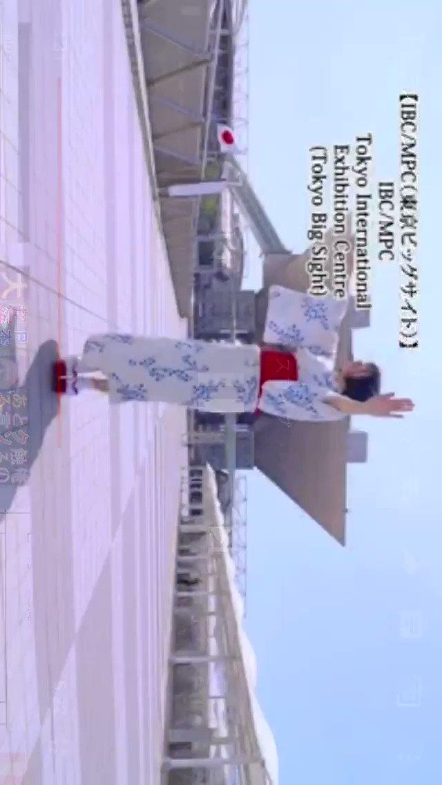 10ヶ月ほどかけて作った「#東京オリンピック 全44競技場の前で #東京五輪音頭2020 を踊ってみました」 を公開しました❣️❣️❣️この動画が出来たのは皆んなのおかげです🐶💕ありがとうございます✨🌈🐯🎉💕全編はこちらから🍑💖👼👉 #TOKYO_GORIN_ONDO#オリンピック