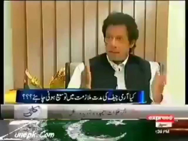 👉@ImranKhanPTI 2013: General Kayanis term shouldnt be extended. Even during World War 1&2 no general was given extension. Rules must be followed. Such decisions weaken countys institutions. Only dictators do it 👉 2019: Imran Khan gives 3-year extension to #COAS General Bajwa