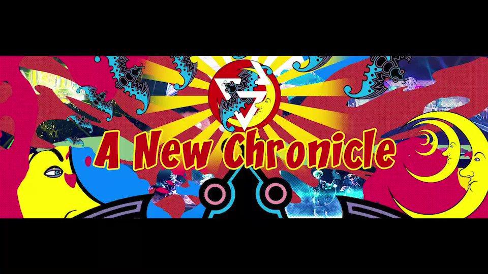 A New Chronicle 音源解禁です‼️ そして遂に今月31日から ツアーもスタート‼️ 最高のスタートに出来る様に 頑張ります‼️