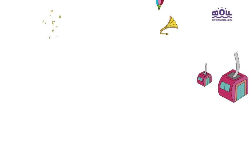 #부산원아시아페스티벌 두근두근 1차 티켓 오픈!!!  부산원아시아페스티벌 관련 이미지 입니다.