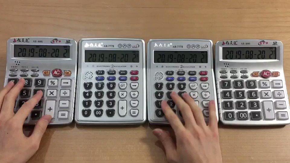 電卓4台でRADWIMPSの前前前世を弾いてみた