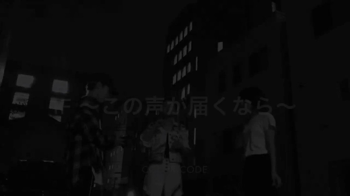 color-code「if~この声が届くなら~」A cappella ver.OUT Now !!SpotifyMV@TBSCDTV#colorcode #カラコ#if声 #CDTV#Spotify
