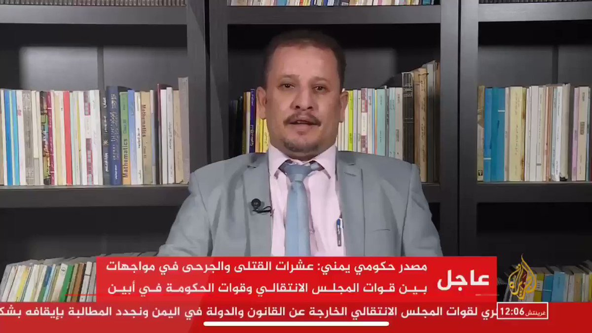 المستشار الإعلامي بالسفارة اليمنية بالرياض أنيس منصور: #السعودية جزء من المؤامرة في الإنقلاب على الحكومة الشرعية اليمنية.