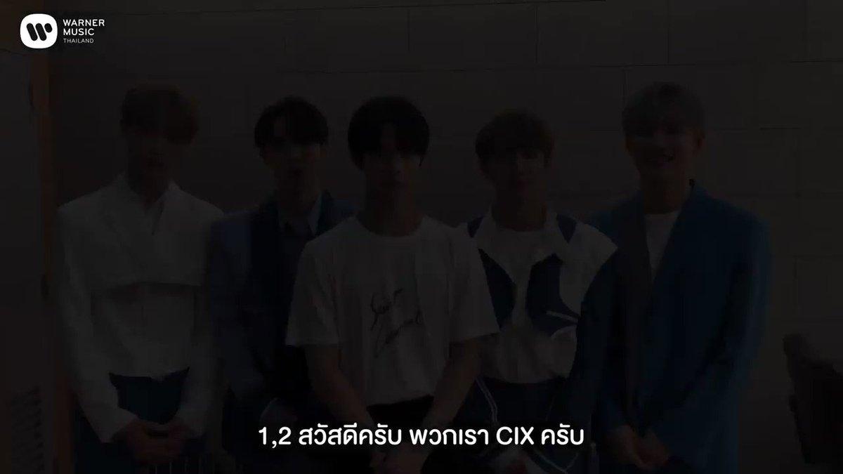"[🎥EVENT] Warner Music Thailand X CIX ""CIX Meme Contest"" หนุ่ม ๆ #CIX มาเชิญชวนให้ร่วมกิจกรรมชิงรางวัลสุดพิเศษ เพียงคอมเมนต์ภาพมีมใต้โพสต์📎facebook.com/warnermusictha… พร้อมติดแฮชแท็ก #CIXmemecontestTH #WMTH แล้วลงทะเบียนที่📎win.warnermusic.co.th/cix-meme-conte… ระยะเวลา : วันนี้ - 9 ก.ย."