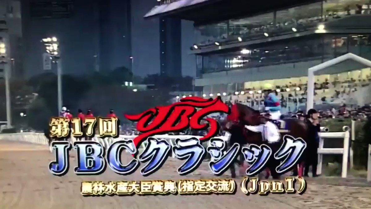 映像見つけたで。ドラフト会議でお馴染みの関野浩之さんやね。  「鞍上は、武豊っ!!57キロォ!」 https://t.co/xyG29N0i3O