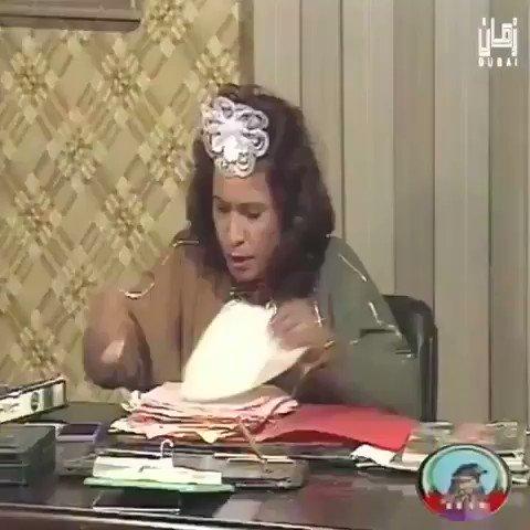 تلفزيون الكويت 1986 رقية
