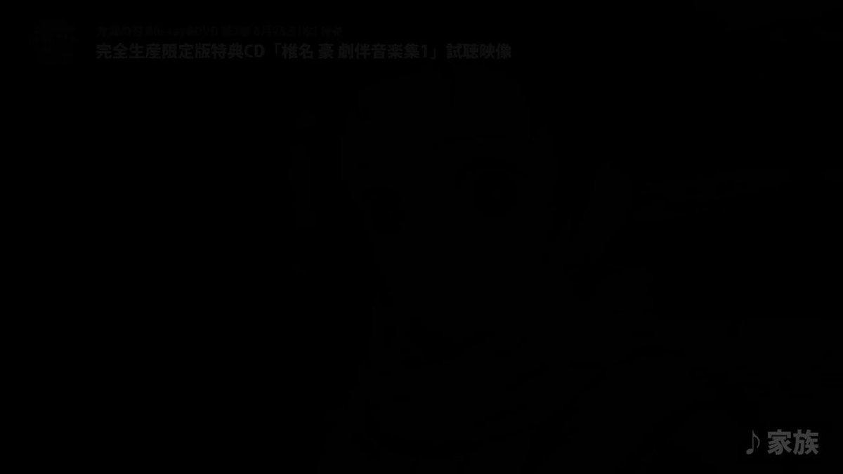 【特典紹介①】「鬼滅の刃」Blu-ray&DVD第2巻の完全生産限定版特典をご紹介!特典CDには椎名豪さんによる劇伴をたっぷり収録した音楽集1がついてきます!紹介動画の続きはこちらをチェックしてください!▼詳細#鬼滅の刃