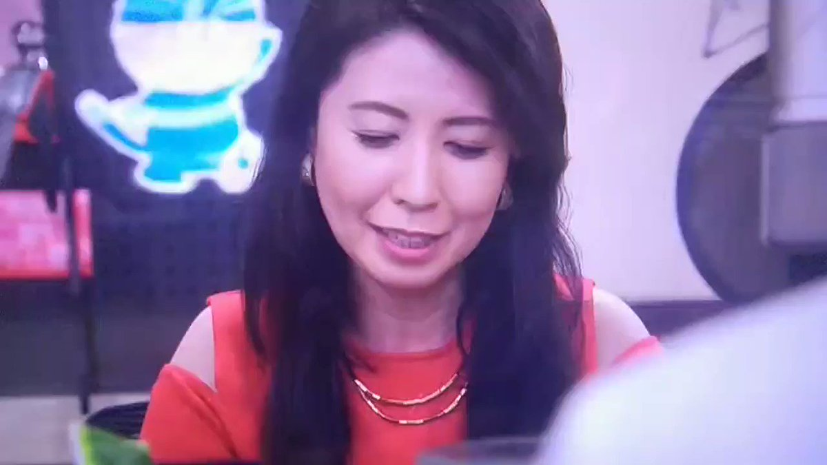 三石 琴乃 科捜研 の 女