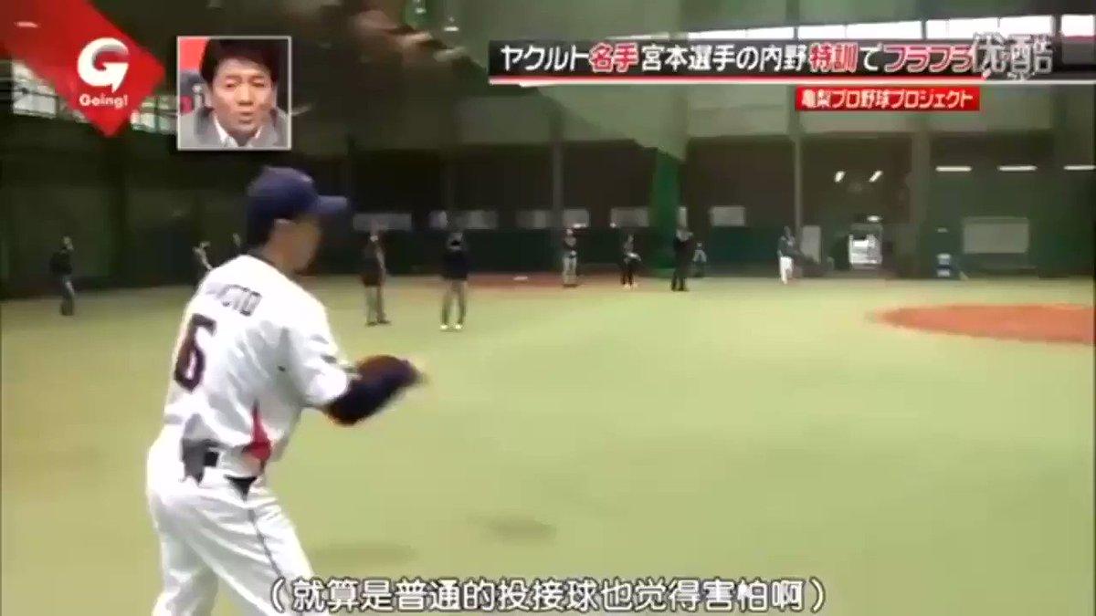 坂本選手もこういった宮本さんのもとで自主トレした経験があるからこそ、キャッチボールを疎かにしないんだろうな。【相手の顔を突き抜けるイメージ】【実践に合ったフォーム】これらをキャッチボールから意識できればスローイングにも好影響。