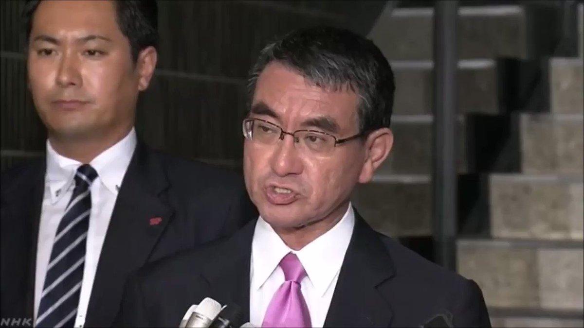 【全く次元の違う問題だ】韓国政府のGSOMIA破棄の発表を受けて、河野太郎外務大臣「輸出管理の運用見直しを関連付けてるが、この2つは全く異なる次元の問題であって、韓国側の主張は全く受け入れられものではない。次元の異なるものを混同して決定してることに断固として抗議する」