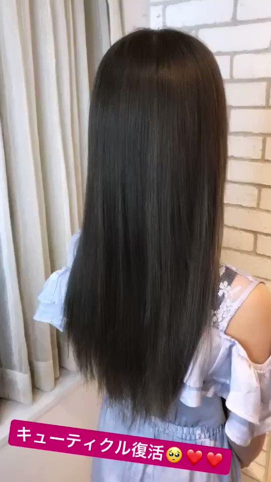 ファッ!?!美容院帰りのゆんの髪のキューティクルがやばい!!!!
