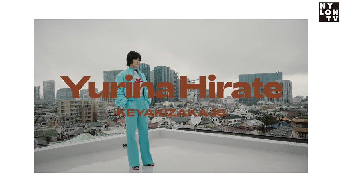8/28発売のNYLON JAPAN 10月号は秋ファッション号。カバーガールを務める #欅坂46 ( @keyakizaka46 ) #平手友梨奈 のティザームービー第3弾を公開! まだ予約できていない人はURLから予約してね。次号のNYLONもDon't miss it♡予約はこちら▶ ︎#NYLONJAPAN