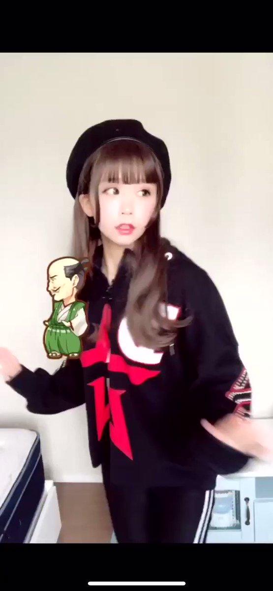 🌟TikTokで「戦国少女」@SGSJ_JA のハッシュタグチャレンジ開催中です👏スタンプ「信⻑ちゃんの変」を使って皆さんもチャレンジしてみてね!あきらもやってみたよ✌#戦国少女の変 はこちらからアプリもチェックしてね🌟#戦国少女 #TikToK #PR
