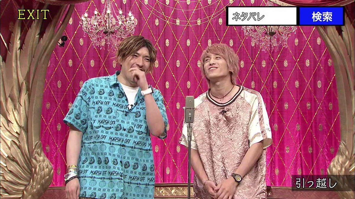 🌈今夜の #ネタパレ🌈④組目は…🕺#EXIT🕺現在超ブレイク中‼️ネオ渋谷系チャラ漫才師が漫才を披露💖見るしかナイトプール🏖😍💕@rinnxofficial@kanechi_monster#お笑い第7世代#爆売れブンブン丸💪#でもチャラいだけじゃない☺️#そもそもチャラいのか?🤔