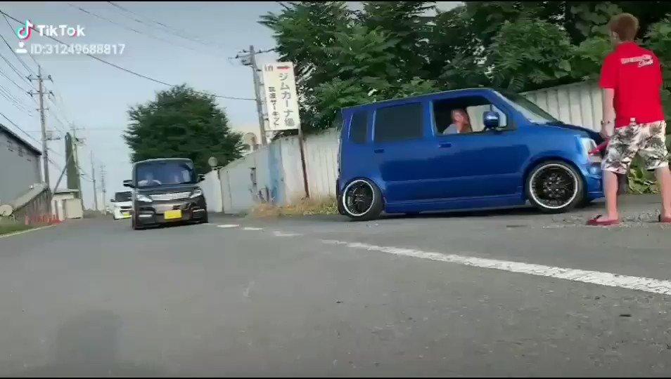 TikTokに載ってたみたい🙋♂️あー車高もうちょい下げたいなぁ。前後1センチ落とせばちゃんかほタントと同じくらいになるかな?@j_chankaho