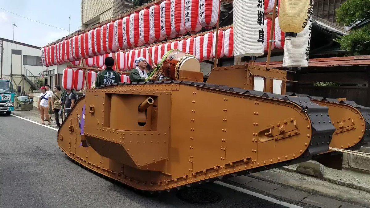 RT @yosizo: 丸五さんでもご祝儀祝砲、ファイア2❗(^ ^; #日照戦車 #garupan https://t.co/tBpqQVQndQ