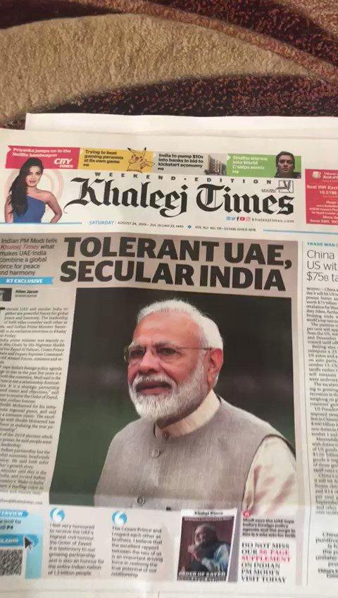 Khaleej Times in Dubai Thirty Page coverage of PM Modi on getting #ZayedMedal