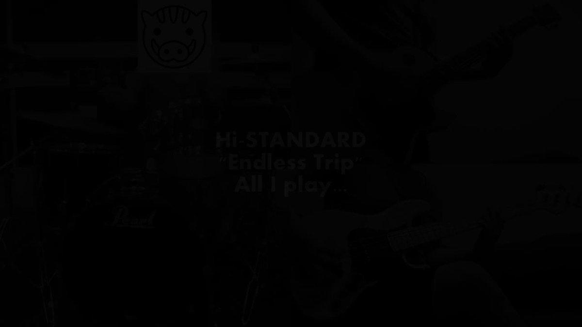 Hi-STANDARD「Endless Trip」をバンドスタイルで演奏してみた #演奏してみた#弾いてみた#叩いてみた#メロコア#ハイスタ