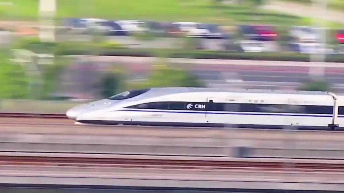 Beijing Shanghai China : Fuxing speed bullet train runs