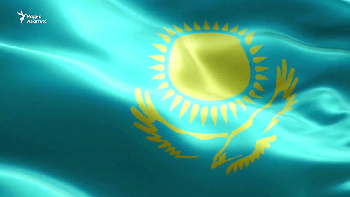 картинки флаг казахстана на обои сотового координировал программы
