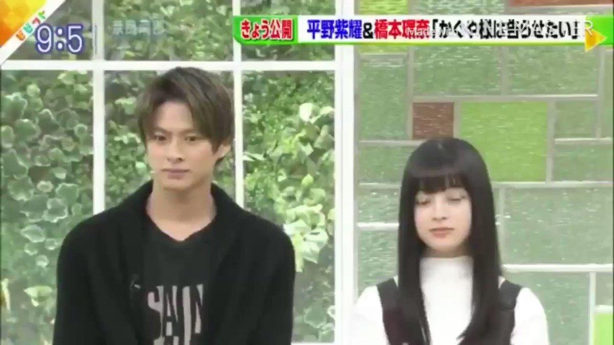 平野紫耀&橋本環奈「「そうですねぇ、、結構....あっどうぞ😅」」ここまで揃うのは逆に凄い笑笑