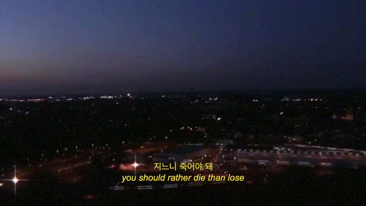 uhgood (2018)