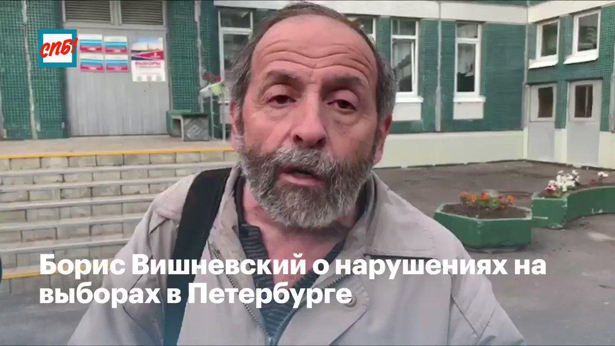 Вишневский обвинил Смольный в краже голосов избирателей на выборах