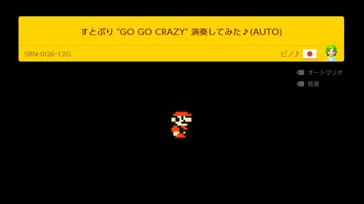 すとぷり様の『GO GO CRAZY』を完全再現するコースが鳥肌たった。。。【マリメ2】【ころん】 やっぱりすとぷり様すごいなぁ。。。特にころんさんって人はマジでいいからおすすめします。