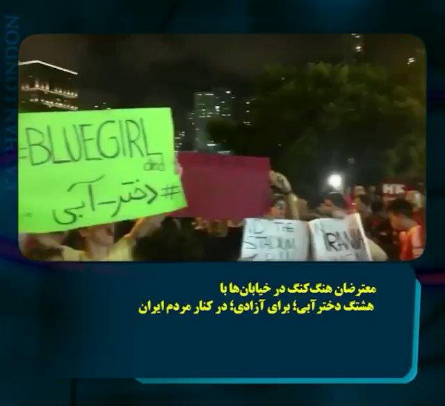 @KayhanLondon's photo on #FifaStandUp4Sahar