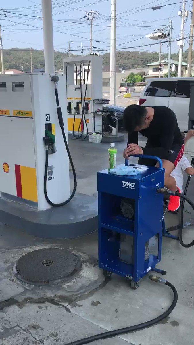 君津停電で給油が出来ない中プロの競輪選手が君津市民の為に頑張ってくれてますw#停電 #山賀雅仁 #競輪選手 #台風